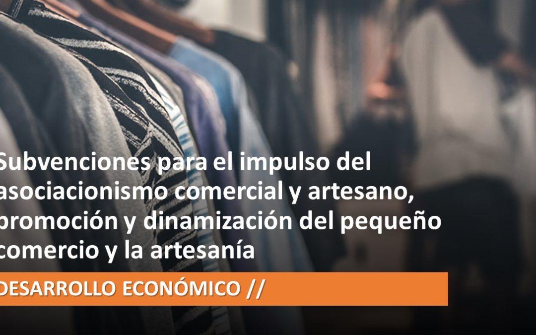 Subvenciones para el impulso del asociacionismo comercial y artesano